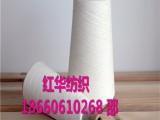 现货供应精梳棉粘纱21支紧密赛络纺JC60/R40棉粘混纺纱