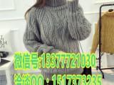 库存女式毛衣批发 2017秋季新款开衫薄款女式针织衫几元批发