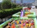9成新 沙滩玩具决明子 球池沙滩玩具组合