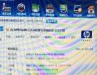 惠普二代i5笔记本