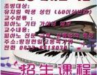 汪清韩星琴行免费使用钢琴,租赁钢琴