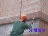 上海专业外墙打胶公司 卢湾区外墙玻璃打胶 外墙窗户打胶防水