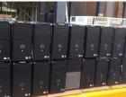 滨江萧山区二手电脑回收台式电脑回收显示器主机服务器回收