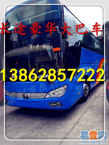 乘坐%苏州到绍兴的直达客车13862857222长途汽车哪里发车