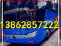 从昆山到保定的汽车 时刻表13862857222 大客车票价
