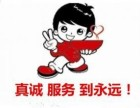 郴州西门子洗衣机网站(各中心)售后服务是多少电话?