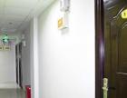 上海黄浦区外滩附近的大学生求职公寓-上海安心