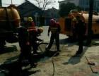 京口区空调维修,化粪池清理,专业管道清淤清洗疏通下水道