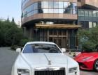 上海租劳斯莱斯古斯特提供各类自驾租车商务租车婚车租赁
