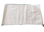 定西编织袋 甘肃华腾新材料口碑好的编织袋供应商