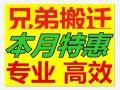 深圳工厂搬迁哪家专业-坪山新区工厂搬迁哪家专业-龙岗工厂搬迁