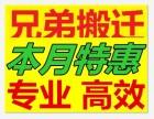 盐田机械吊装电话-深圳盐田沙头角机械吊装移位服务-工厂搬迁