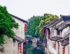 苏州园林、枫桥、水乡甪直、周庄古镇2日游