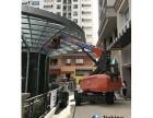 清远佛冈楼盘建设用高空车出租,20米直臂式高空车出租找杰程