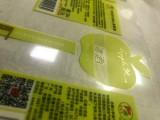 深圳苹果酒标签设计冰酒不干胶印刷