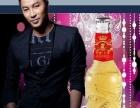 【凯思特皇家至尊啤酒】央视上榜品牌现面向全国招商