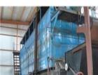 无锡锅炉回收,无锡二手锅炉回收,无锡废旧锅炉回收