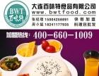 丹东快餐品牌 丹东品牌加盟 丹东万元项目