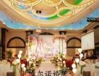 南京婚庆策划led舞台布置商业庆典灯光音响各类演出