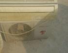 海尔空调大一匹半挂机出售低价处理