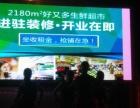 LED广告车宣传车