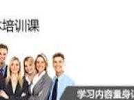 镇江环球雅思单项班培训怎么样