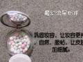 【美颜秘笈】加盟官网/加盟费用/项目详情