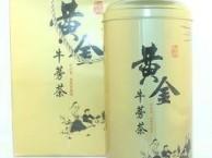 上古黄金牛蒡茶 多少钱一盒 适用范围