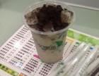 惠州3g茶语加盟费多少钱,3g茶语加盟服务周到