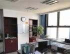 颐高广场精装写字楼,地铁口,工作生活便利