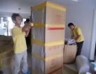上海青浦办公室搬家电话多少?
