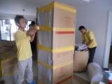 上海公司搬迁