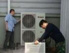 温州新田园热水器清洗安装维修【专业空调清洗保养】