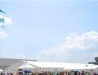 篷房租赁、保定篷房、德国大篷、欧式帐篷、展篷、大篷