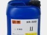 上海低温弹性(固化剂)交联剂