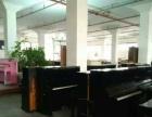 现在低价出售一批原装进口雅马哈钢琴