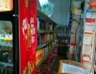 嘉禾望岗长红村盈利百货超市转让