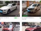 广州自驾租车、机场接送、商务租车、越野租车特惠