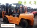 叶县出售 二手进口叉车/二手柴油夹包电动叉车3吨4吨5吨