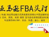 珠海国际快递DHL 南屏国际快递FBA 文件包裹南屏上门提件