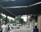 长安街地铁口附近25平美发店转让,客源充足