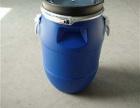 50升塑料桶50公斤化工塑料桶50公斤抱箍桶