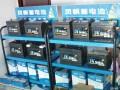 南通宝马奥迪奔驰汽车电瓶蓄电池24小时上门安装更换回收修复