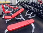 北京哪里可以学习私人健身教练?