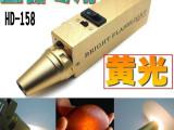 龙裕HD-1589V强光氙气灯充电玉石手电筒玉器玉石珠宝翡翠鉴定