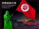 深圳福永绿盟专业汽车改灯 汽车音响改装 车友价格特惠