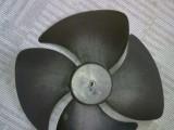 哈伯油泵電機風葉,SY馬達大風葉,油冷機電機風葉出售