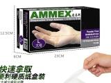 爱马斯AMMEX一次性PVC手套防护手套