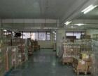 深圳家居物品寄存 货物临时中转仓库出租 短租仓库