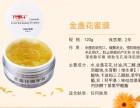 誉美金盏花密膜--誉美护肤品公司创始人倪少贞